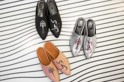 נעליים, נעליים, נעליים